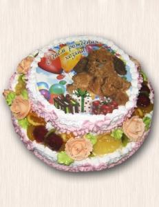 """Фото-торт № 36 """"С днём рождения, хозяин!"""""""
